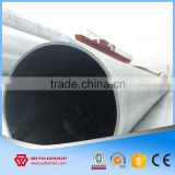 "ASTM A53 Gr.B erw steel pipe , 3/8""-24"" ERW steel pipe , Factory directly in China for steel tube"