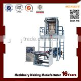 GY HDPE mini used film blowing machine
