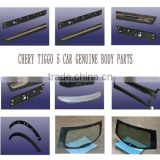 Chery Tiggo 5 Car Body Parts