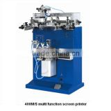 High quality raw material new Technology 4 color screen printing machine for bottles
