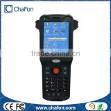 IP65 long range uhf rfid handheld reader