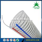 2 inch flexible plastic pvc steel wire reinforced pipe tube