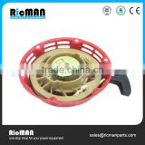 Fits honda gasoline generator parts 168/ GX160 generator recoil starter from Ricman parts