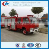 high performance1.5ton to 3ton small fire truck for hot sale