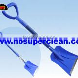 High quality collapsible telescopic car snow shovel