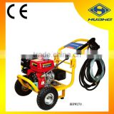6.5hp 4 stroke plunger pump gasoline high pressure washer hot,cold water pressure washer