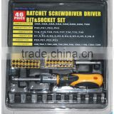 Set of 46PCS Screwdriver Driver Bit & Socket Set Repair Tool Kit with Magnetic Universal Holder