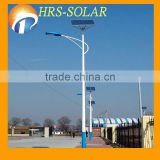HRS-1010 Solar Complementary Street Lighting Solar Street Lamp