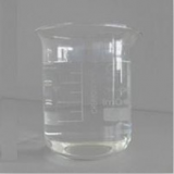 Hot sale pharmaceutical intermediates benzaldehyde 100-52-7