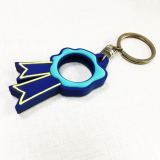 Key Ring Silicone Key Chain