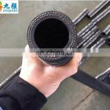 China lowest price EPDM black hot water flexible rubber hose Keen High Pressure Rubber Hose for Steam Boiler