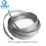 PET tin-copper composite screen wire shield for automotive wire harness processing