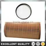 auto engine filter oil filter cartridge element for VW 06D115562