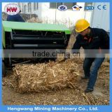 2016 hot sale round mini hay baler machine