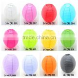 14 inches Paper Round Lantern Colorful Hanging Paper Lanterns for Wedding Party Decoration