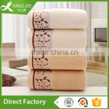 High quality jacquard desigh customize bath towels