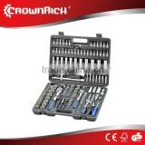 175pcs	Watch Repair Tool Kit/socket wrench set