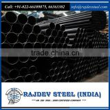 stainless steel seamless pipe carbon steel seamless pipe (factory)