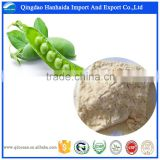 China hot sale! GMP certified Sports nutrition Natural and organic pea protein powder 80% 85%, CAS no 9048-46-8