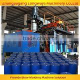 Plastic chemical barrels manufacture machine /plastic drum making machine price                                                                         Quality Choice