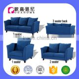 S15906 Living Room Sofa Set pictures of sofa designs