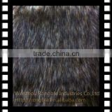 long hair plushed soft chocolate brown acrylic polyester imitation raccoon fake fur fabric