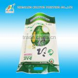 Hot Sale Factory Price Rice Plastic Bag,Plastic Rice Bags,Plastic Bags For Rice Packaging                                                                         Quality Choice
