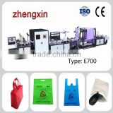 five in one auto non woven bag making machine shopping bag making machine                                                                         Quality Choice