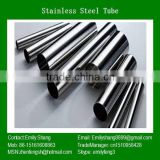 2014 style conical stainless steel tube
