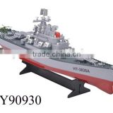 wholesale rc Battleship model rc boat&ship toy