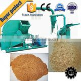 mini coconut husk chips machine equipment