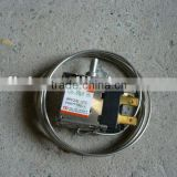 capillary thermostat (freezer &refrigerator parts)freezer spare parts