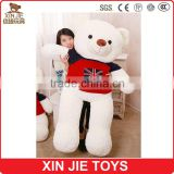 huge teddy bear plush toy large teddy bear unstuffed big teddy bear skin                                                                         Quality Choice