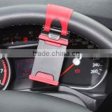 Hot Universal Car Steering Wheel Mobile Phone Holder, Socket Holder for Mobile Cell Phone GPS