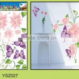 simple butterfly printable wall living room decor sticker/pvc vinyl 3D wall sticker/DIY sticker