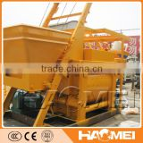 Concrete Mixer Water Tank With Best Price For Sale