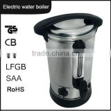 35L High Capacity/Big Stainless Steel Electric Hot Water Kettle for cafe