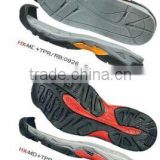 high quality comfortable basketball shoes MD shoe sole factory