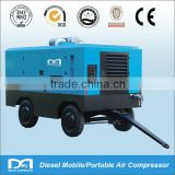 trailer mounted Diesel engine Portable screw Air Compressor for sand blasting