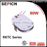LED Light Source 80w retrofit kits OEM Chinese manufacturer 5 years' warranty for RFQ