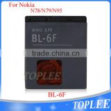 BL 6F BL-6F battery for nokia N95-8G/N78/N79etc