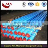 API Downhole Non-magnetic Drill Collar, Integral Spiral Steel Drill Collar in Oil and Gas