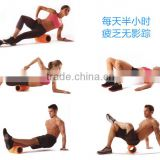 high density EVA grid china heated vibrating Fitness Exercise Yoga Training Pilates Yoga Foam Roller for muscle massage