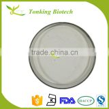 Best Selling Pharmaceutical Grade Lufenuron