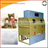 Neweek new popular foot steps fiber toy cotton stuffing machine