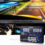 5.5 inch High Definition 2 Color Screen GPS Car Head Up Display HUD Q7 with Driving Distance/time and Altitude for all Vehicles