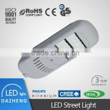 aluminum housing high power led street lamp CE RoHS streetlighting modules 30w 60w Replace HPS                                                                         Quality Choice