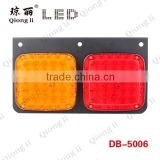 82 LED iron plate waterproof anti-shock square combination tail light 24 volt truck lights