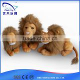 stuffed animal plush baby toys/soft toy lion/lifelike lion