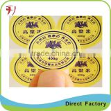 high quality oval product clear paper sticker